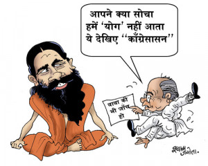 Cartoon: indian political cartoon (medium) by shyamjagota tagged ...