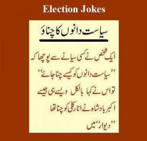 Pakistan Election Jokes -