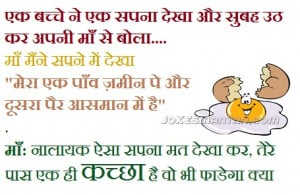 hindi hindi in hindi joke picture hindi quotes hindi flirt