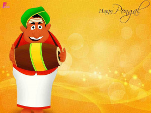 Wishing U N Ur Family A Very Happy Pongal . May The Almighty Bless U ...