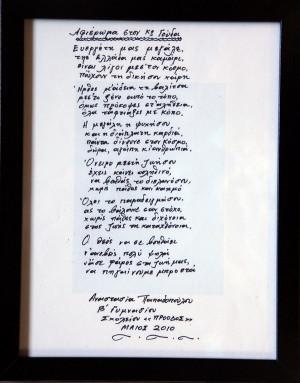 ... poems from principal seuss teacher appreciation principal album 2 web