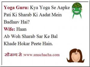 Yoga Guru: Kya Yoga Se Aapke Pati Ki Sharab Ki Aadat Mein Badlaav Hai?