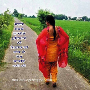 Punjabi Aashiqui Quotes Pictures | Flirt Quotes For Girls in Punjabi
