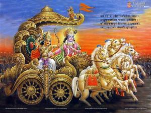 download wallpapers of geeta saar in hindi