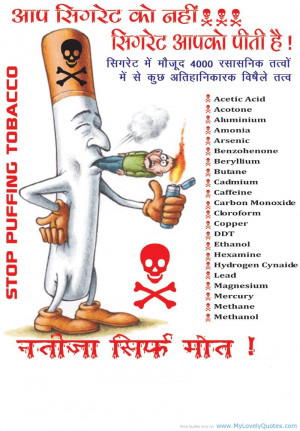 forums: [url=http://www.imagesbuddy.com/stop-puffing-tobacco-smoking ...