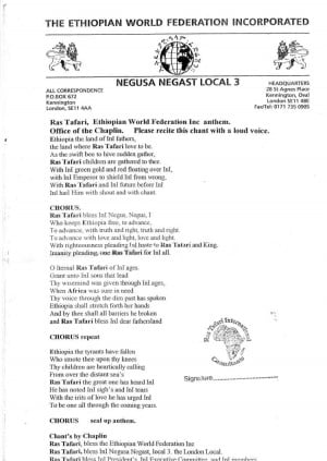 ... World Federation Anthem / Our Father prayer in English and Amharic