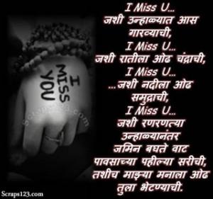 marathi friendship greetings marathi kavita on friendship marathi