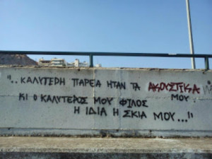 black, greece, greek, greek quotes, music, red, text, wall ...