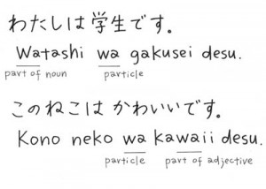 How to write i love you in hiragana