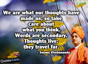 Swami Vivekananda Quotes HD Wallpaper 14