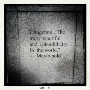 marco polo's quote