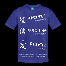 Kid's) Hope, Faith, Love Chinese Calligraphy/Bible Verses ~ 1846