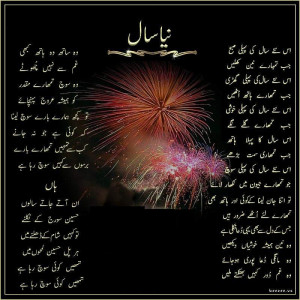 Happy New Year 2013 - Urdu Poetry Ashaar Ghazal Poems / Shayari