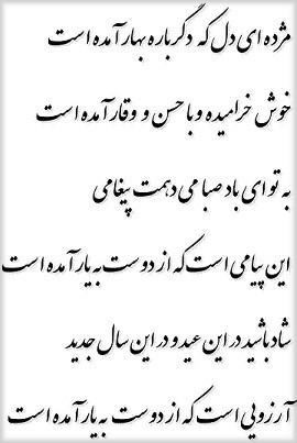 Persian Community Center