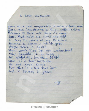 tupac-poems-2.jpg