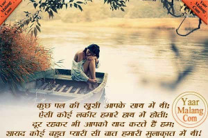very sad quotes in hindi for love