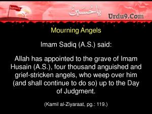 ... Over Hussain As & Shall Continue To Do So.. (Imam Sadiq As Quotes