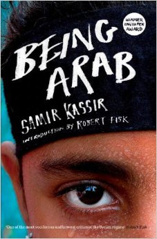 Being Arab Paperback – March 12, 2013