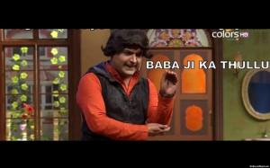 Kapil Sharma Baba Ji Ka Thullu 540x337 Kapil Sharma Baba Ji Ka Thullu