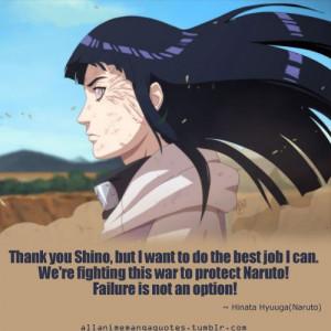 Hinata | Naruto quote