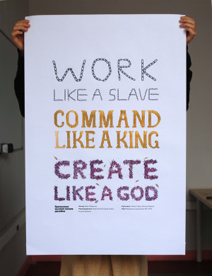 Design quote poster on Behance