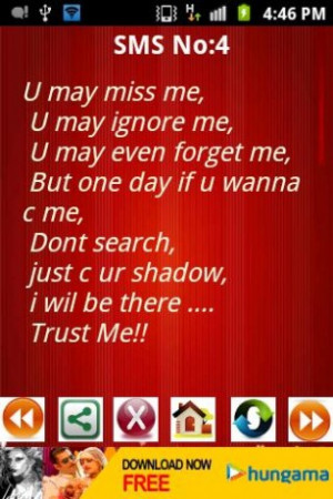 Love Quotes English Sweet Messages Sms Text