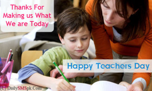 Teachers Day Card SMS Message and Poem