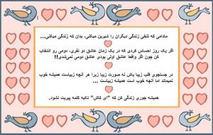 Persian quotes