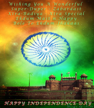 Day quotes ! Happy Independence Day wallpaper ! Happy Independence Day ...