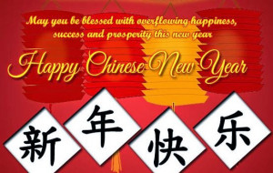 Chinese New Year 2015 Funny Quotes, Good Luck Wishes, Messages
