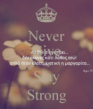 Stay Strong Winter Ing
