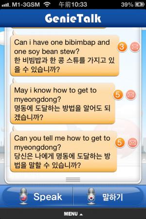 Korean App Review Genietalk...
