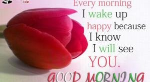 wake-up-happy-morning-sms-600x330.jpg