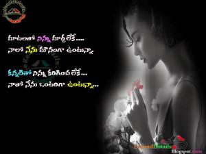 ... Love Quotes | New Telugu Sad Love Quotes | New Telugu Love Failure