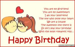 happy birthday my dear happy birthday messages for wish you happy ...