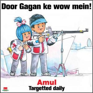 When Gagan Narang became India's first Olympics medalist at the 2012 ...