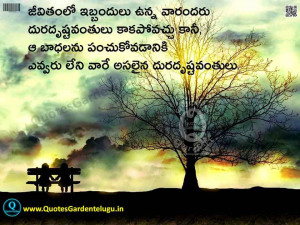Best-Telugu-Feeling-Alone-Life-Quotes-with-Cool-Wallpapers-1304152 ...