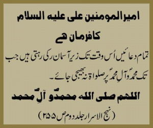 Hazrat Ali (R.A) Quotes