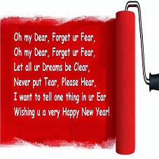 happy new year facebook status 2016 happy new year facebook