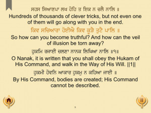 Sahib in Gurmukhi, Hindi, English with English meaning translation ...