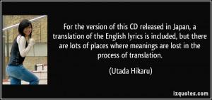 More Utada Hikaru Quotes
