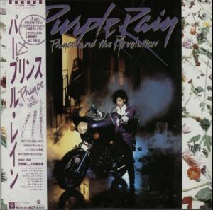 Prince Purple Rain - Purple Vinyl + Poster JAP LP RECORD P-13021