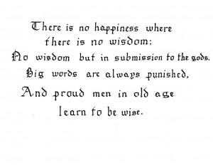 Antigone Quote in Calligraphy by Ochobu