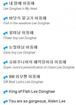korea quotes quotesgram