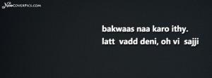 Bakwas Na Kar- Facebook Urdu/Hindi Timeline Cover Photo