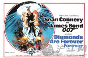 best_james_bond_quotes_diamonds_are_forever9884.jpg