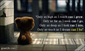 As Much As I Dream