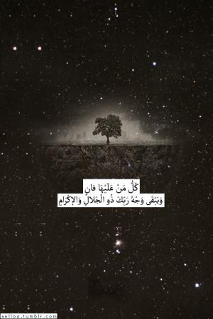 everyone-shall-perish-quran.png