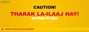 Tharak Lailaaj Hay - Funny Urdu Hindi Quotes Facebook Covers