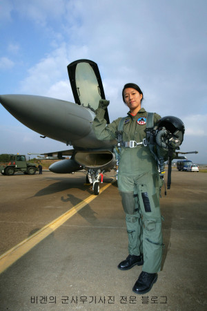 South Korean Women Army Korean air force f-16 pilot